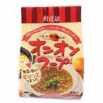 創健社 オニオンスープ(フリーズドライ) 6g×4袋