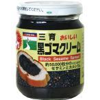 三育 おいしい黒ゴマクリーム 190g