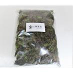 苔 スナゴケ ( 粉砕タイプ ) 約1リットル袋入り 雑木 各種 盆栽 まきゴケに 苔の種 【 送料無料 】