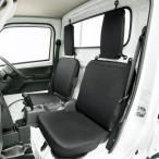 新タイプ デカ枕対応 軽トラック用防水シートカバー ドライビングシート(2枚入り・ブラック) 防水タイプ