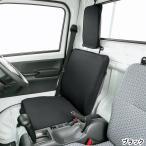 新タイプ デカ枕対応 軽トラック用防水シートカバーウォーターストップ(1席分入り・ブラック) ウエットスーツ素材使用