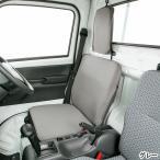 新タイプ デカ枕対応 軽トラック用防水シートカバーウォーターストップ(1席分入り・グレー) ウエットスーツ素材使用