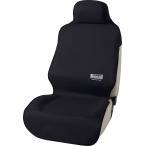 水・汚れに強いハイバック/バケット対応 防水シートカバー [ファインテックス] 前席[運転席・助手席]用1枚 車内をいつもきれい・清潔に!(防汚) ブラック/黒
