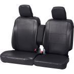 軽自動車 フロント席ベンチシート用レザー調フリーサイズシートカバー [グランドレザー] 前席用 軽ベンチフロント ブラック/黒