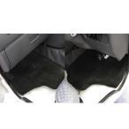 軽トラック 車種別専用カーマット「ライトガード」 [S200/S210/S201/S211P]ダイハツハイゼット 2枚セット スモーク