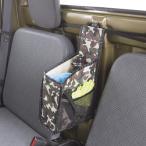 軽トラック用 迷彩ツールケース(グリーン) 防水素材使用 デッドスペースの有効活用
