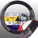 ボンフォーム ディンプルレザー立体グリップハンドルカバー『グリップグロス』 Sサイズ(軽自動車等に) ブラック