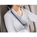 大垣産業[ボンフォーム]フライングスヌーピー[Flying Snoopy] ウレタン使用で体圧分散!シートベルトパッド グレー
