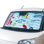 フロントガラス用サンシェード 『スヌーピーサーフ』(約60X130cm)ライトブルー