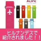 <br>ALIFE/евеъе╒<br>H.F LUGGAGE BELT ROSE е╧е├е╘б╝е╒ещеде╚ еще▓б╝е╕е┘еые╚   (HAPPY FLIGHT) е╥еы