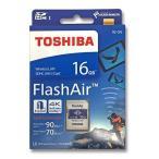 東芝 フラッシュエアー 16GB 無線LAN搭載 SDHCカード Flash Air 【メール便/送料無料】 TOSHIBA W-04 d第4世代 海外パッケージ品