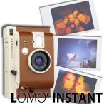 インスタントカメラ  LOMO' INSTANT SANREMO Edition ロモグラフィー