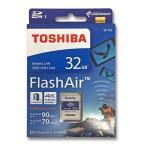 東芝 FlashAir フラッシュエアー 32GB 無線LAN搭載 wi-fi対応 SDHCカード 海外パッケージ