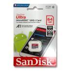 マイクロSDカード 64GB サンディスク SanDisk SDXC クラス10 UHS-1 SDSQUNC-064G-GN6MA 海外パッケージ