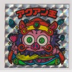 ビックリマン チョコ版 美品  第24弾 ヘッド 03 アクアン王 (画像あり)