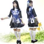 love nikki ゲームキャラクター衣装 コスプレ