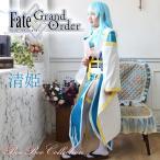 Fate/Grand Order バーサーカー清姫 衣装 コスプレ 仮装