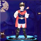 ハロウィン キッズ  王子様 コスプレ衣装 アニメ キャラクター 子供 仮装 ハロウィン衣装 HK0018