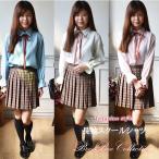 スクールシャツ 正統派 制服 女子高生 通学 学生 中学  フェミニンスタイル リボン付き