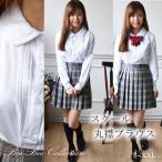 スクールシャツ 正統派 制服 女子高生 通学 学生 中学  ピンタック 丸襟 ワンポイント 刺繍