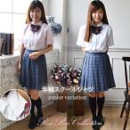 半袖スクールシャツ 正統派 制服 女子高生 通学 学生 中学 定番 ワイシャツ S M L XL