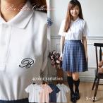半袖スクールポロシャツ 正統派 制服 女子高生 通学 学生 中学 定番 ポロシャツ 刺繍入り S M L XL