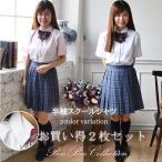スクールシャツ 半袖 正統派 制服 女子高生 通学 学生 中学 定番 ワイシャツ S M L XL 2枚セット