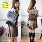 スクールバッグ スクールリュック 学生鞄 合皮  制服 女子高生 高校生 学生 通学 ステッチ