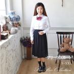 スクールスカート 正統派 制服 女子高生 通学 学生服 無地プリーツスカート JK0104