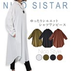 シャツワンピース 体型カバー ロングシャツワンピース 白シャツ ゆる トップス 春 夏 ゆったり 大人 オシャレ  4色 N3008
