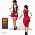 ハロウィン衣装 コスプレ 海賊イメージW0120