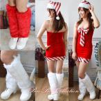 クリスマス サンタ Xmas衣装 コスプレ レディース 大人 セクシー
