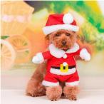 犬 服 冬/ドッグウェア クリスマスマント レッド XS/S/M/L/XL (ドッグウエア/犬服・犬の服 小型犬用/犬 洋服/Christmas/Xmas/X'mas)