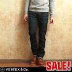 Vertex & Co. 3D立体加工 ストレッチテーパード・デニムパンツ 日本製 メンズ アメカジ 送料無料 冬物