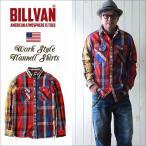 ネルシャツ BILLVAN マドラスチェック ヘビーフランネルシャツ NAVY×IVORY CHECK ビルバン カジュアルシャツ メンズ アメカジ 送料無料 冬物