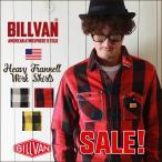 ネルシャツ 秋冬 BILLVAN ワークタイプ ブロックチェック ヘビーネルシャツ 002BC チェックシャツ メンズ アメカジ ビルバン カジュアルシャツ