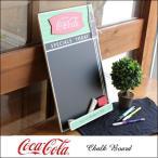 コカ・コーラ レトロダイナー チョークボード 黒板 父の日