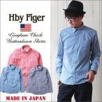 HbyFiger 日本製 6釦 ギンガムチェック ボタンダウンシャツ エイチバイフィガー メンズ アメカジ 送料無料