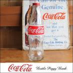 コカ・コーラ ガラス製 ボトル貯金箱