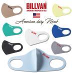 BILLVAN ドライ・タッチ アメカジ デイリー・マスク ビルバン 送料無料 洗えるマスク マスクカバー マウスカバー フェイスカバー