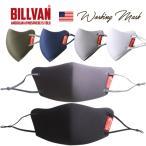 BILLVAN アメカジ 3D立体ハニカム3層構造マスク・送料無料 ビルバン 洗えるマスク マスクカバー マウスカバー フェイスカバー