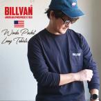 BILLVAN スタンダード ポケット ロングTシャツ 袖リブ付き ビルバン アメカジ