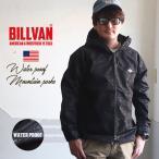 BILLVAN 撥水 防風 BLACKエディション マウンテンパーカー メンズ アメカジ マンパー