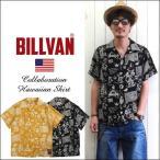 BILLVAN ビルバン×キン肉マン コラボレーション マッスルブラザーズ 抜染アロハシャツ メンズ アメカジ 送料無料
