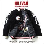 スカジャン BILLVAN リバーシブル スーベニアジャケット 白虎×日本地図 BLACK SJ―001 ビルバン メンズ アメカジ 送料無料 冬物