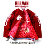 スカジャン BILLVAN リバーシブル スーベニアジャケット 白虎×日本地図 RED SJ―001 ビルバン メンズ アメカジ 送料無料 冬物