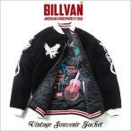 スカジャン BILLVAN リバーシブル スーベニアジャケット 白鷲×メンフィス BLACK SJ―002 ビルバン メンズ アメカジ 送料無料 冬物