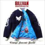 スカジャン BILLVAN リバーシブル スーベニアジャケット 白鷲×メンフィス NAVY SJ―002 ビルバン メンズ アメカジ 送料無料 冬物