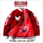 スカジャン BILLVAN リバーシブル スーベニアジャケット 白鷲×メンフィス RED SJ―002 ビルバン メンズ アメカジ 送料無料 冬物