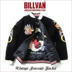スカジャン BILLVAN リバーシブル スーベニアジャケット 双竜×キャット BLACK SJ―003 ビルバン メンズ アメカジ 送料無料 冬物